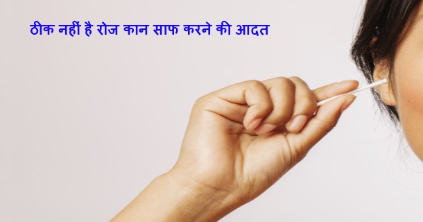 Ear Care Important Tips in Hindi