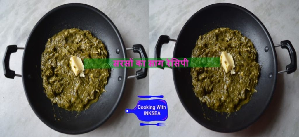 Sarson Ka Saag Recipe Hindi